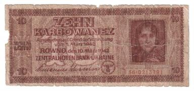 10 karbovanetses 1942