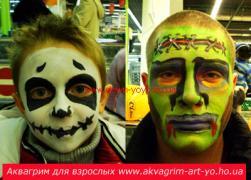 Аквагрим для дітей Київ свято день народження, face body art