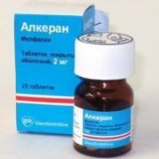 Алкеран (Alkeran) мелфалан 2 мг, №25 (індійські дженерики Alphal