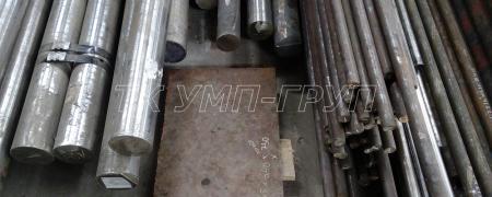 Алюмінієвий коло В95 ф 65 мм