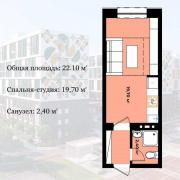 Apartment in new building from the developer. Without a fee