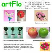 """""""Artflo"""" Штучні квіти оптом"""