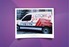 «Арто-Принт» рекламно–виробнича група