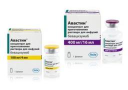 Авастин 400 мг/16 мл во флак. №1- 11500грн Адрибластин пор д/ин