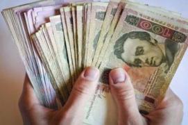 Банківський кредит готівкою до 100 000 гривень