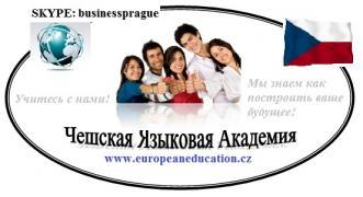 Безкоштовна вища освіта в Чехії