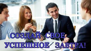 Бізнес в компанії EULife Group