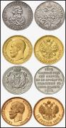 Buy gold silver coins buy coins sell coins Kiev