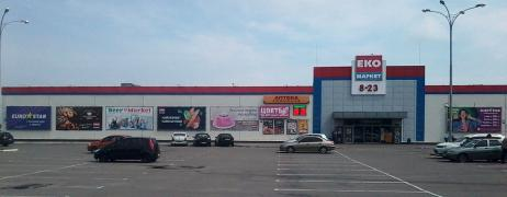 Commercial space 250 sq.m. in the ECO market near the EPICENTER
