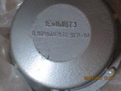 Датчик рівня до УГР-1М
