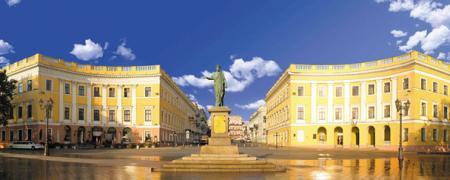 Дізнатися Одесу російським, Україна