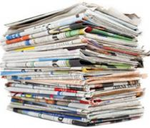 Друк кольорових і звичайних газет