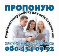 Друк рекламних оголошень, листівок, методичок
