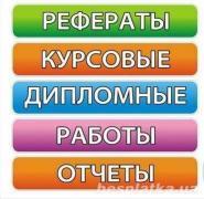 Дипломи на замовлення в Ростові-на-Дону