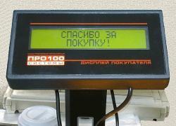 Дисплей покупця VL220H-CD з інтерфейсом USB