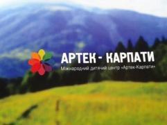 Дитячий Мовний Табір в Карпатах Артек Буковель Гірський - 14 дн