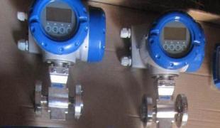 Електромагнітний витратомір optiflux 4300