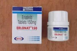 Erlonat Эрлотиниб таблетки Натко для продажу