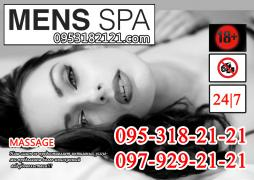 Еротичний масаж «Passion» в салоні EGO Studio