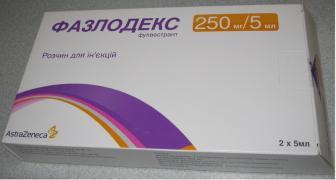 Фазлодекс – препарат з доставкою додому