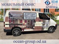 Гардеробні кімнати на замовлення від компанії Ocean Group