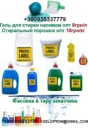 Гель рідкий порошок для прання на розлив оптом 8грн/літр