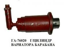 Гидрооборудование для комбайнов ДОН-1500, Нива СК5