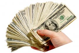Грошовий кредит для клієнтів Укрсиббанку