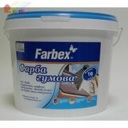 Гумова фарба сіра Farbex 1,2 кг (2000000050485)