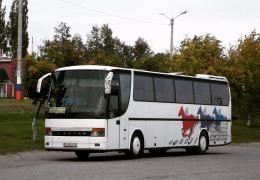 Харків Вовчанськ Землянки