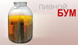 Харків. Пивний БУМ. ПАБ Золота Каністра