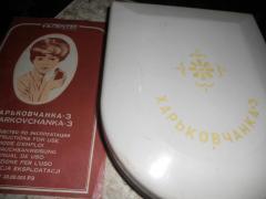 Харків'янка-3