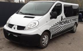 I will urgently sell RENAULT TRAFIC - 9.700 USD