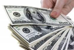 Ідеальна позика знаходиться у вас на порозі з 2% доходом і отримає