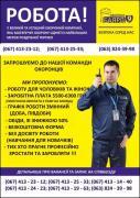 Інспектор охорони