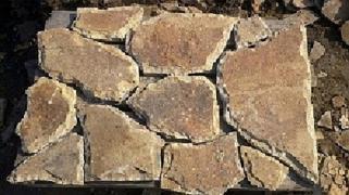 Камінь піщаник зі сколом