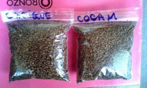 Кава Cacique-Касик,Cocam-Кокам,Iguacu-Игуацу