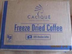 Кава розчинна сублімована ваговій Кокам (Cocam)