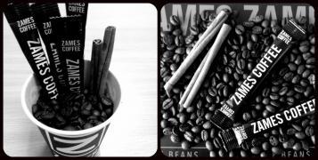Кава в зернах ZAMES COFFEE 16 позицій від 144 грн