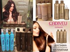 Кератин для волосся Cadiveu