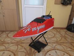 короповий кораблик фортуна