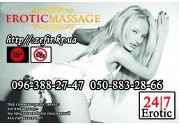 Кращий відпочинок для чоловіків в салоні еро масажу «Zefir»