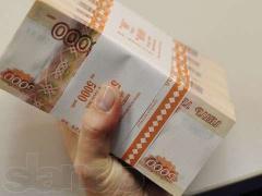 Кредит для громадян україни