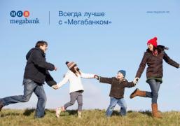 Кредит готівкою швидко. Дніпро