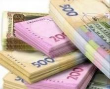 Кредит в Дніпрі. Взяти кредит на вигідних умовах