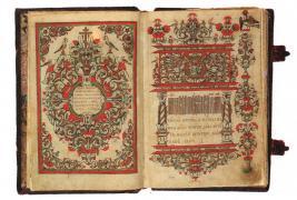 Куплю антикварные книги Днепропетровск, Украина