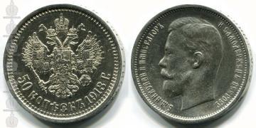 Куплю, для колекції, срібні монети