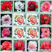 Куплю поштові марки старі листівки конверти дорого продати