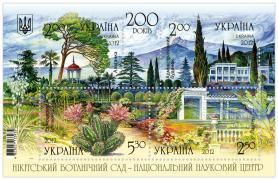 Куплю поштові марки України різних номіналів укрпошта продати
