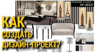 Курси дизайну в Києві. Поспішайте записатися